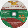 Inoxのための高品質General Abrasive Cutting Disc