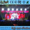 중국 SMD2121 P4 실내 임대 풀 컬러 LED 게시판