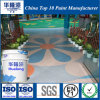 Indoor Outdoor를 위한 Hualong Colorful Sand Epoxy Floor Paint