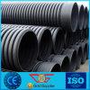 Entwässerung-Rohr HDPE Stahlriemen verstärktes gewölbtes Rohr