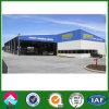 Здание Commerical завода мастерской стальной структуры Qingdao XGZ