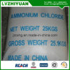Chlorure d'ammonium de catégorie d'engrais granulaire (N25%)