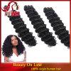 Волосы сплавливания самой лучшей объемной волны Remy влажной n надкожицы Wefted двойника качества волнистой совершенные