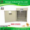 Incubateur industriel automatique de poulet
