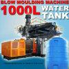 1000L 3 Schicht HDPE Strangpresßling-Wasser-Becken-Blasformen-Maschine
