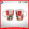 210ml Levering voor doorverkoop van de Mokken van Kerstmis van de thee of van de Koffie de Ceramische