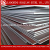Placa de aço laminada a alta temperatura de carbono de ASTM A36 para o edifício