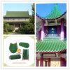中国の旧式な様式の陶磁器の建築材の緑によって艶をかけられる屋根瓦