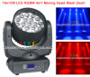 19*12W RGBW 4in1 LED Wash Zoom Beam Light Moving Head
