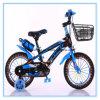 صناعة من 12  14  16  أطفال درّاجة [ل-مزب-058]