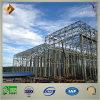 강철 작업장을%s 강철 구조물 공급자