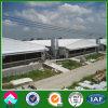 Edificio agrícola prefabricado moderno de pollo (XGZ-pH031)