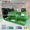 Cer genehmigt 500kw Kraftwerk-Biogas-Generator-Set Cummins Engine