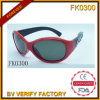 PC Frame met Cartoon Fish Sunglasses voor Kids (FK0300)