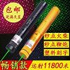 laser Pointer (Burning di 2in1 Adjustable Focus Green Astronomy Military Star/con l'interruttore di Key 2color)
