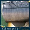 Desoxidação Aluminum Rod, Deoxidation Aluminum Particles, 9.5 milímetros/12 milímetros de Solid Aluminum Rod Export Compound