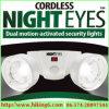 夜は機密保護ライト、夜ライト、夜目を注目する