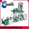 Flexográfica de alta velocidad de impresión de la máquina (CH884-600P)