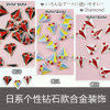Wholesale Red Diamond Metal Deco Charms Nail Art