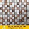 ドバイの感じの石および金属のガラスモザイク・タイルS02
