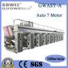 Máquina de impressão de alta velocidade 150m/Min do Rotogravure de 8 cores de 7 motores