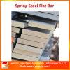 Инструменты сада изготовляя штангу весны стальную плоскую