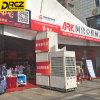 Воздух Drez 36HP дактировал блок кондиционирования воздуха для шатров венчания