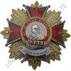 La polizia Badge