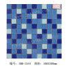 Mosaico di cristallo - serie di colore della miscela (4BH-2544)