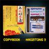 Outils pédagogiques de Stationery d'école pour Characters chinois Exercise