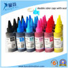 Чернила сублимации краски для принтера Epson