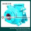 광업 원심 슬러리 펌프 /A05 물자 펌프