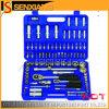 94PCS Socket Wrench Set (SX-ST-2025)