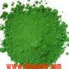 صبغ اللون الأخضر 7 لأنّ بلاستيك