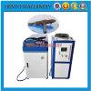 China-Lieferant des Laser-Schweißgeräts