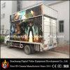 Amusement Rides 5D/7D/9d Mobile Cinema Equipment