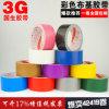 De kleurrijke Banden van de Verpakking van de Druk OPP Zelfklevende