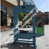 Máquina eléctrica de la prensa hidráulica del H-Marco