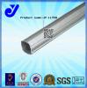 알루미늄 관 열장장부촉 강저 관|Jy-L1728