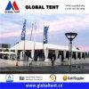 Tienda corporativa de aluminio al aire libre grande del acontecimiento