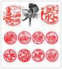 Alte Peking-Papierausschnitt-Fertigkeiten