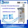 Máquina de enchimento pequena da água do saco de plástico do tamanho em China