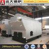 中国の最もよい産業石炭の発射された蒸気ボイラの製造業者