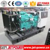 тепловозный генератор 500kVA приведенный в действие Чумминс Енгине