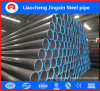 4inch Q235 Weld Tube in Shandong