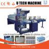 完全自動PPのPEの収縮包装機械(UT-LSWシリーズ)