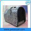 ペットキャリア旅行柔らかい携帯用ハンドバッグ犬の買物袋(HP-201)