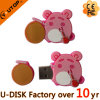 주문 설계하십시오 감미로운 분홍색 돼지 PVC USB Pendrive (YT-PP)를
