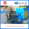 70kg Steel, Stainless Steel Induction Melting Furnace