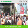 Exhibiciones de LED a todo color de Chipshow P10mm para el uso al aire libre